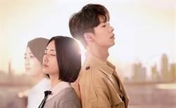 神劇《想見你》回歸螢幕    中天3月1日起連播2天