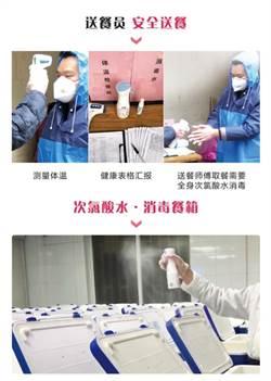 北京公佈64家合格集體用餐配送單位 上海廣禾堂餐飲北京分公司上榜