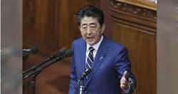 阻止尖端科技外洩 日本年內制定經濟安保戰略