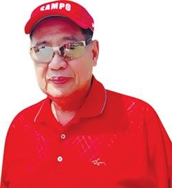 聲寶集團總裁陳盛沺 多笑少生氣 順其自然樂養生