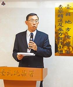 邢泰釗升任高檢署檢察長