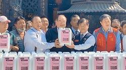 先嗇宮購次氯酸水機 200桶贈小黃
