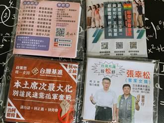 大陸人在台灣》一位陸生的台灣大選觀察(一)