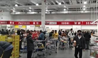 上海Costco恢復營業再現人潮 遭警告聯檢