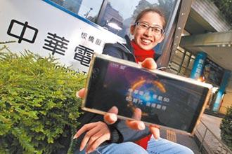 5G競標勝利組 中華電遠傳如願