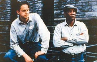 《刺激1995》 25周年重登銀幕