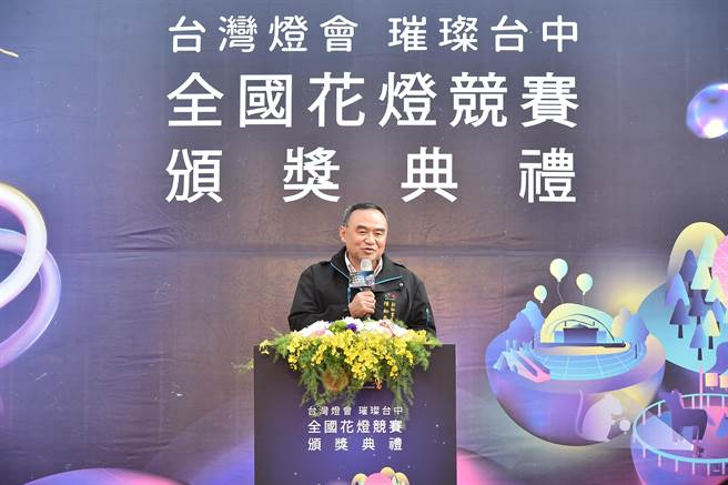 台中市政府副秘書長陳如昌。(台中市政府教育局提供/陳世宗台中傳真)