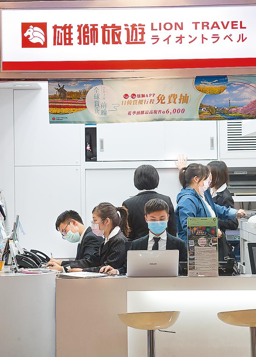 疫情指揮中心指揮官陳時中昨表示,提升日韓警示「勢在必行」,旅遊業面臨困境。圖為旅行社服務人員戴口罩等顧客上門。(本報資料照片)