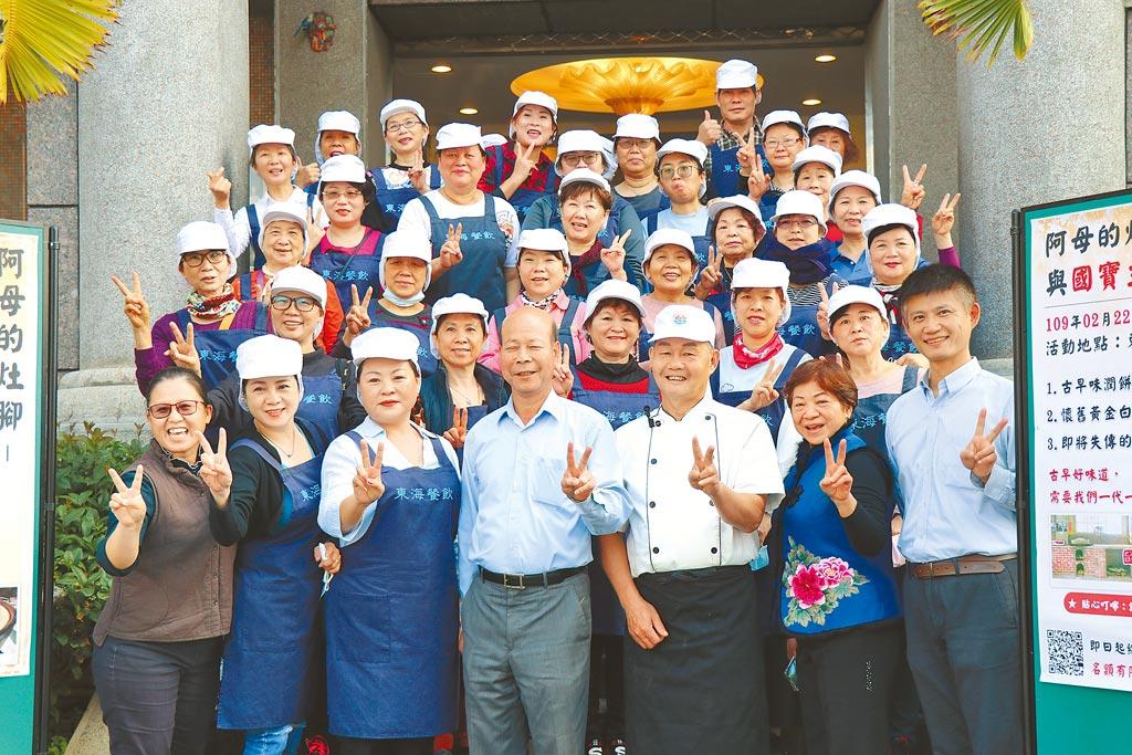 東海高中22日舉辦「社區逗陣學煮菜」活動。(戴上容攝)