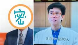 鄭文燦20年前模樣曝光 撞臉港星黃百鳴