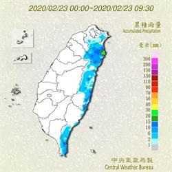 今天東部還有雨 吳德榮:明至周三維持好天氣