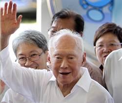 新加坡律師審裁庭:李顯揚夫婦誤導李光耀簽遺囑