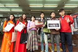 罷韓團體宣布連署破51萬份 24日檢舉高市府設置反罷免辦事處