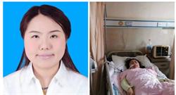 武漢29歲女醫師 染新冠肺炎病逝