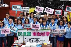 高市府遭控是「反罷免辦事處」 藍營議員:勿以政治口水阻市政