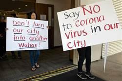 加州法官拒絕新冠肺炎患者送入城市治療