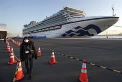 鑽石公主號新增57例 日本總計838名確診
