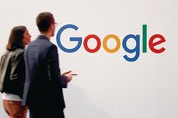 谷歌進校園當講師