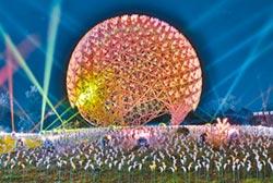 台灣燈會 閉幕表演精采可期