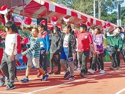 鄒族民族實驗學校 熱鬧揭牌