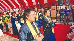 首廟天壇法會 黃偉哲帶頭祈福