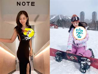 滑雪妹跌倒羞見超巨視角 網全歪樓