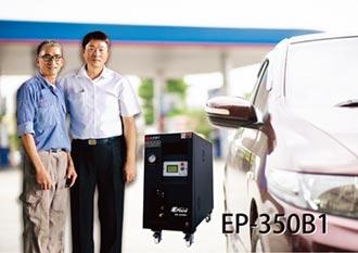 友荃氫氧除碳技術 助降汽車廢氣排放