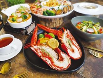 享‧香檳海鮮餐酒館