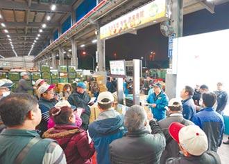 新北果菜市場實名制 農藥管控有保障