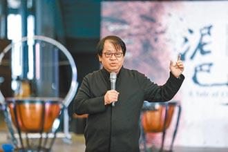 朱宗慶飲水思源 盼給青年機會