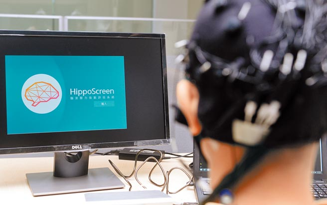 台灣新創公司Hipposcreen所發表的Stress EEG Assessment system,則可協助醫生透過EEG評估病患壓力狀況,提供判斷憂鬱症的客觀數據。圖/本報資料照片
