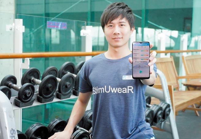 iStimUweaR複合式智能穿戴系統可依據身體狀態,讓衣物給予低週波微電刺激,提供個人化肌力促進與疼痛舒緩,是一款可穿著走的舒緩疼痛幫手。圖/本報資料照片