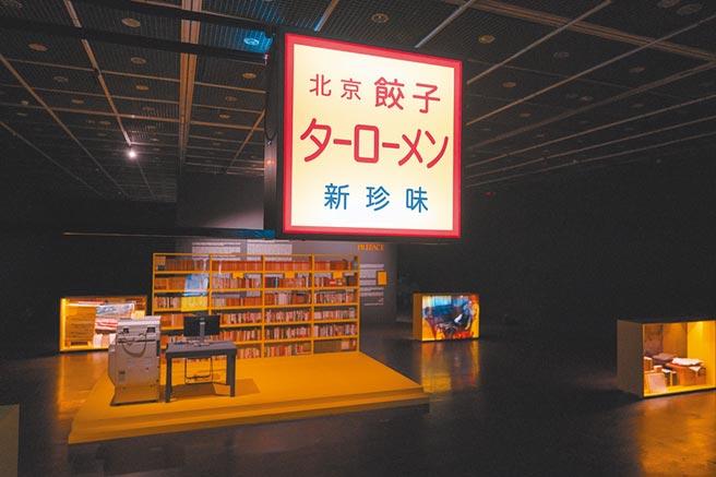 展中一隅以歷史學者史明流亡日本時所經營的中華料理店燈箱招牌,邀請觀眾認識他的書寫與生活。(台北當代館提供)