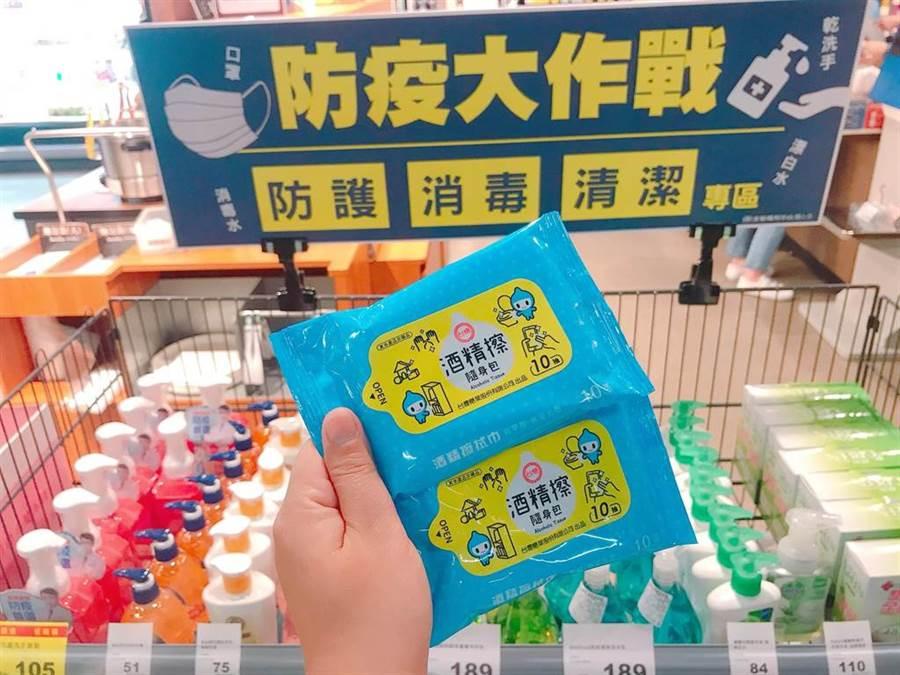 全聯在全台門市開賣「台糖酒精擦隨身包(10抽)」,首批現貨6萬包,售完為止。(圖/全聯)