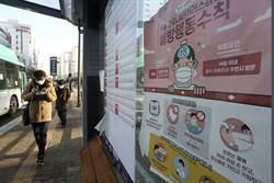韓再增70確診!累計833人染疫 13軍人中鏢  死亡8例