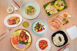 君悅也推美饌家宴外帶餐 3月8日前訂購享85折