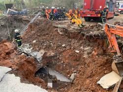 桃園涵管施工驚傳意外 2工人慘遭土石活埋
