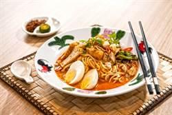馬來料理嚐酸甜!叻沙開胃、蝦湯麵鮮辣過癮