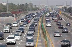 一張圖看懂228連假國道疏運措施 單一費率75折