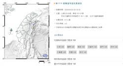 20:10 花蓮壽豐發生規模4.2極淺層地震 最大震度4級