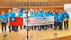 新竹直笛合奏團 國際賽摘雙金