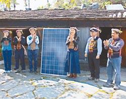 太陽能發電 點亮舊筏灣石板屋