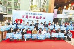 香港的口罩政治學
