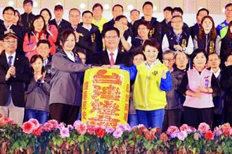 《產業》2020台灣燈會閉幕,明年新竹市接棒