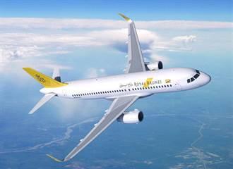 汶萊航空推倫敦與延伸歐洲八航點 2.16萬元起優惠價