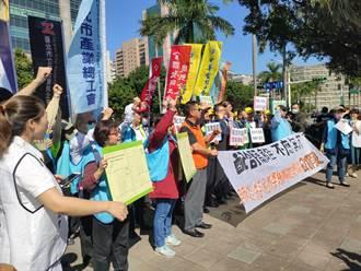 防疫隔離給假不強制給薪 工會吼:落實隔離、工資照給