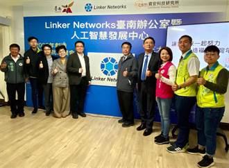 Linker Networks臺南辦公室正式揭牌