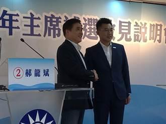 國民黨主席選舉 江啟臣、郝龍斌交鋒「世代」議題
