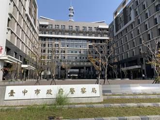 台中市警局遷潭子成立大雅警分局 帶動70名警官異動
