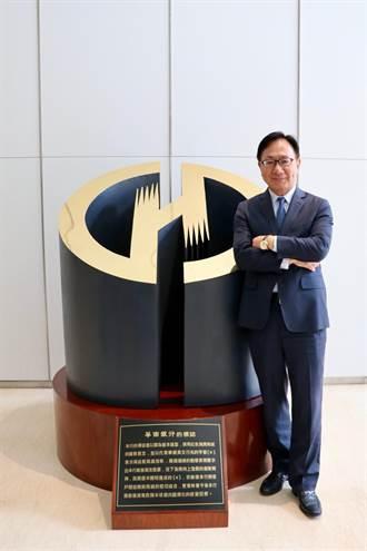 華南銀行重視客戶權益 積極推動「公平待客原則」